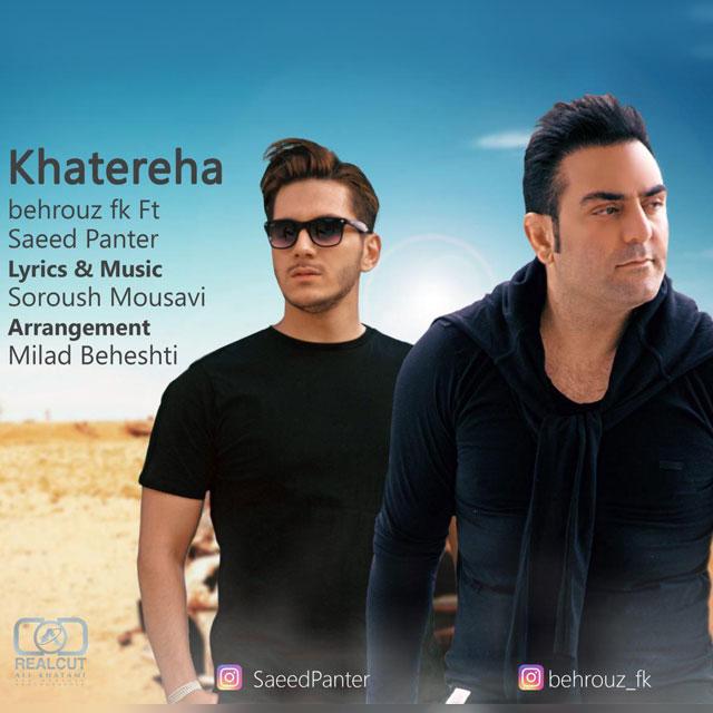 Behrouz Fk – Khatereha (Ft Saeed Panter)