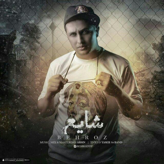 Behroz – Shayea