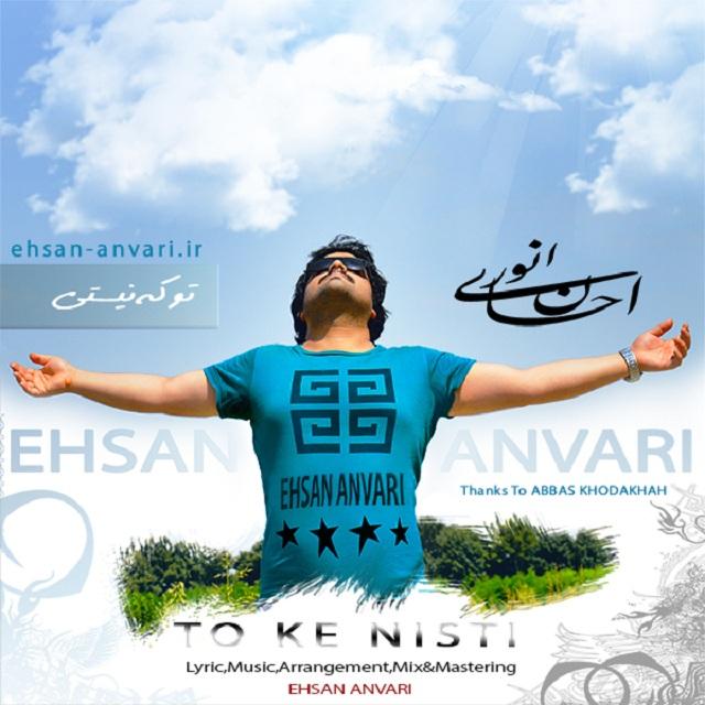 Ehsan Anvari – To Ke Nisti