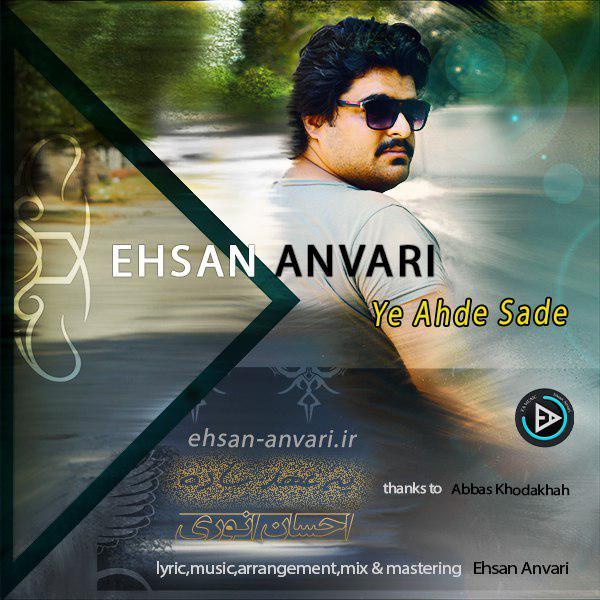 Ehsan Anvari – Ye Ahde Sade