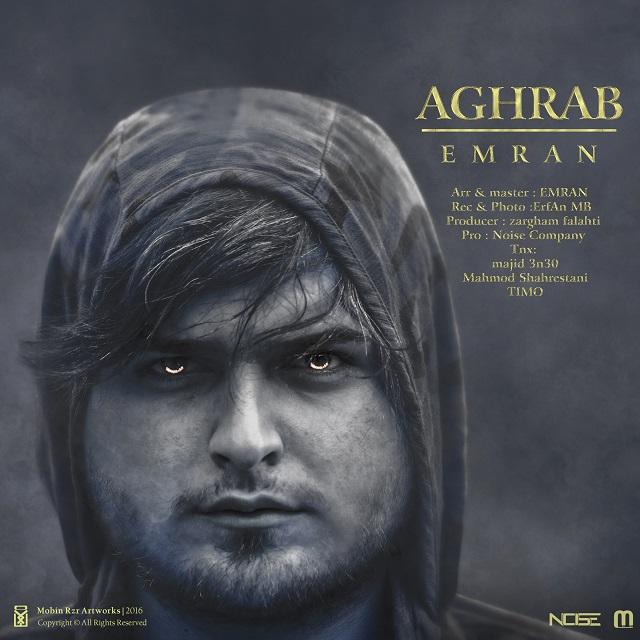Emran – Aghrab