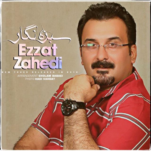 Ezzat Zahedi – Sabze Negar