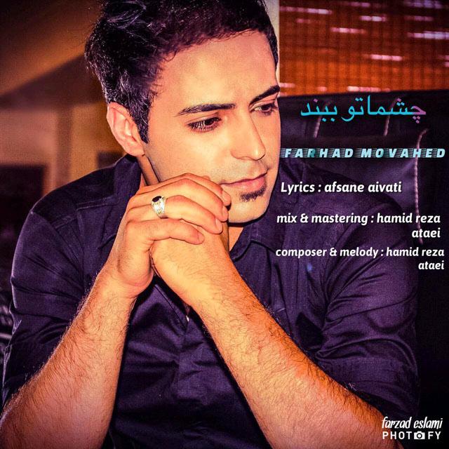 Farhad Movahed – Cheshmato Beband