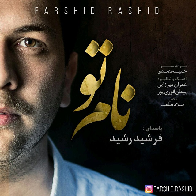 Farshid Rashid – Name To