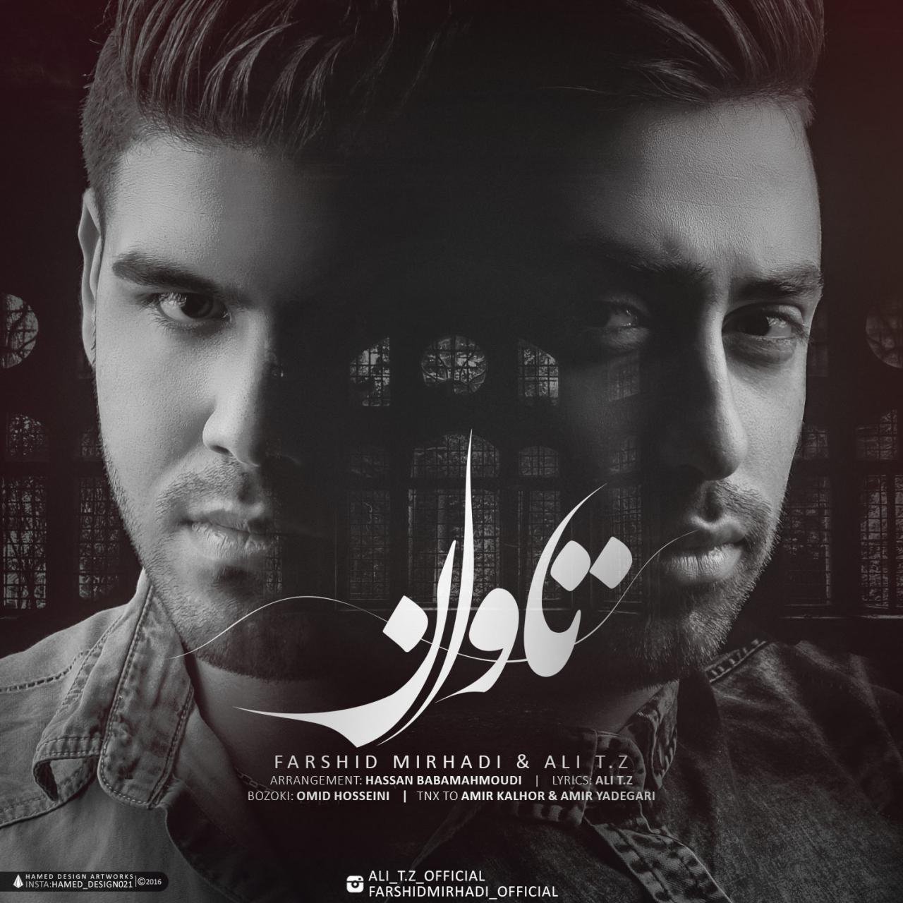 Farshid Mirhadi – Tavan (Ft Ali T.Z)