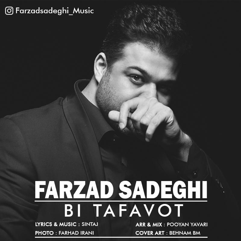 Farzad Sadeghi – Bi Tafavot
