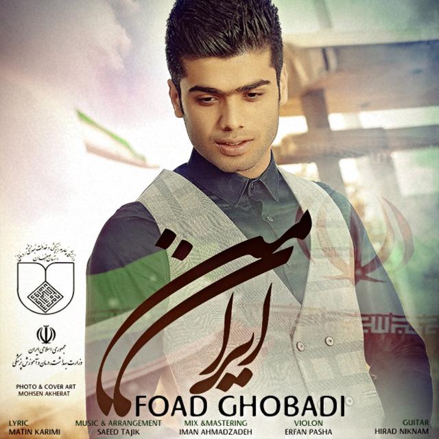 Foad Ghobadi – Irane Man
