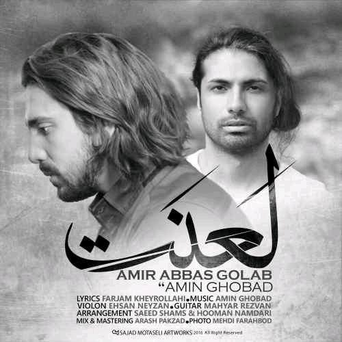 Amirabbas Golab – Lanat (Ft Amin Ghobad)