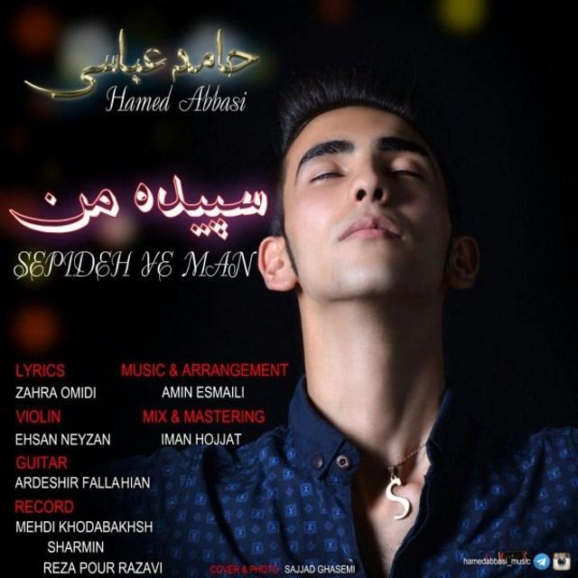 Hamed Abbasi – Sepideh Ye Man