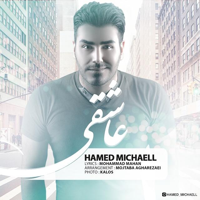 Hamed Michaell – Asheghi