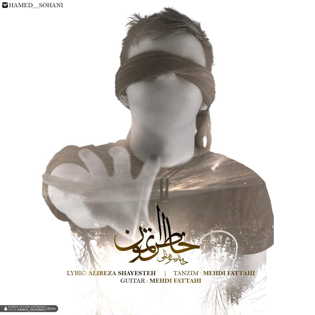 Hamed Sohani – Khateratemoon