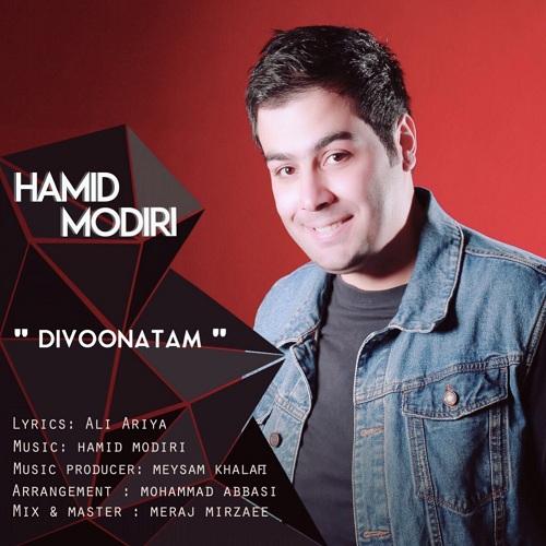 Hamid Modiri – Divoonatam