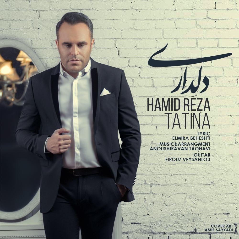 Hamid Reza Tatina – Deldari