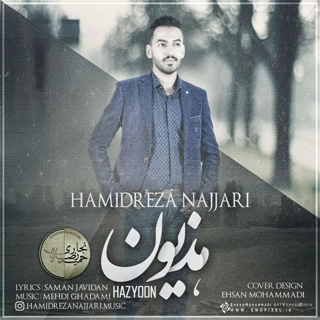 Hamidreza Najjari – Hazyoon