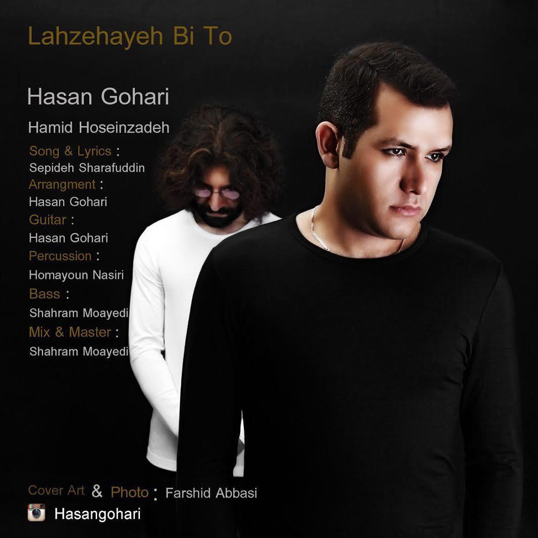 Hassan Gohari – Lahzehaye B To