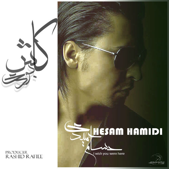 Hesam Hamidi – Kash Bodi