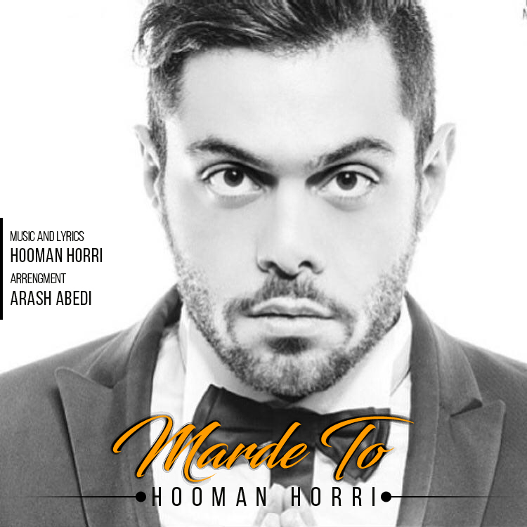 Hooman Horri – Marde To