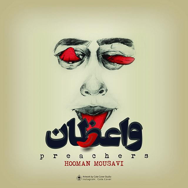 Hooman Mousavi – Vaezan