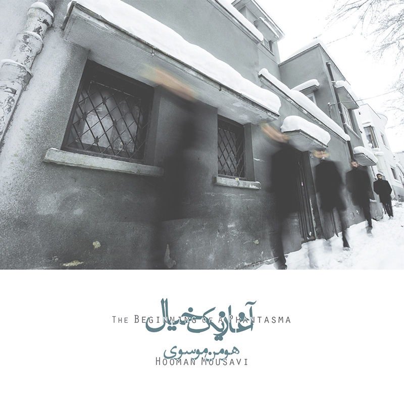 Hooman Mousavi – Hamrah Ba Khayyam