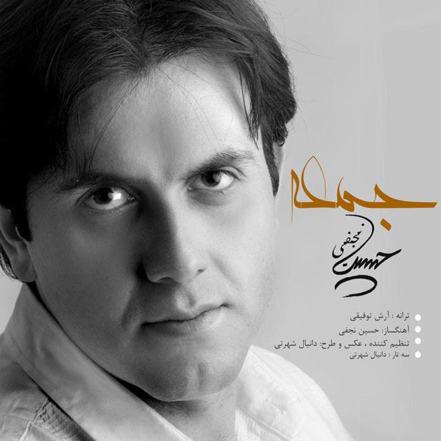 Hossein Najafi – Jomeh
