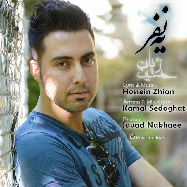 Hossein Zhian – Ye Nafar