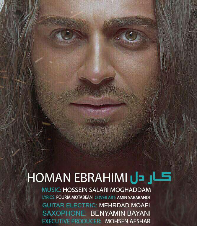 Homan Ebrahimi – Kare Del