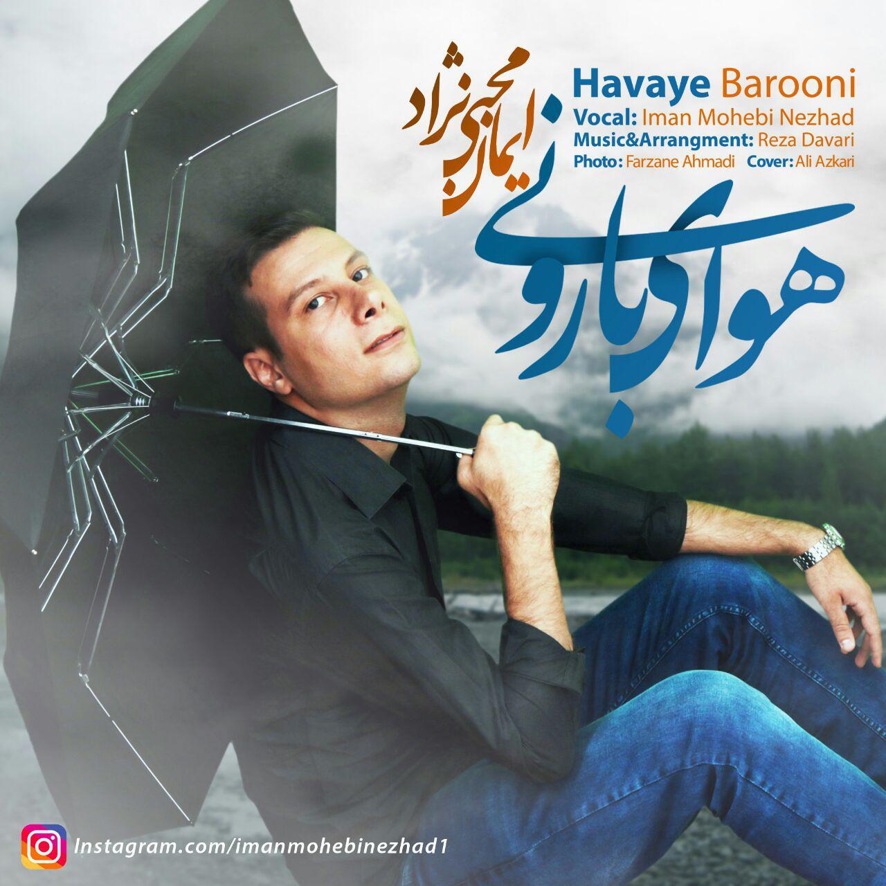 Iman Mohebi Nezhad – Havaye Barooni