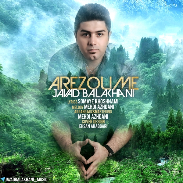 Javad Balakhani – Arezoume