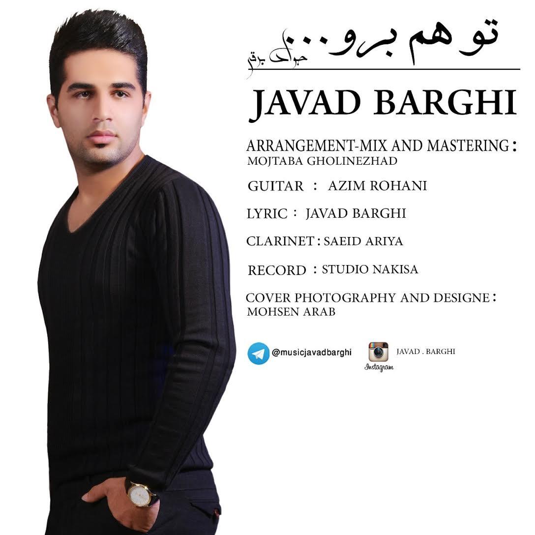 Javad Barghi – To Ham Boro