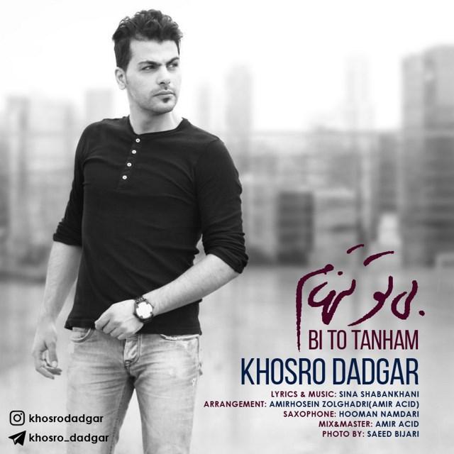 Khosro Dadgar – Bi To Tanham