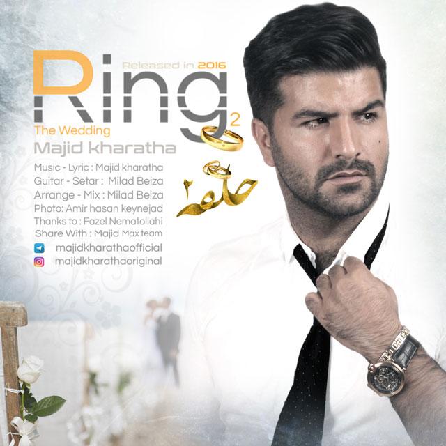 Majid Kharatha – Halghe 2