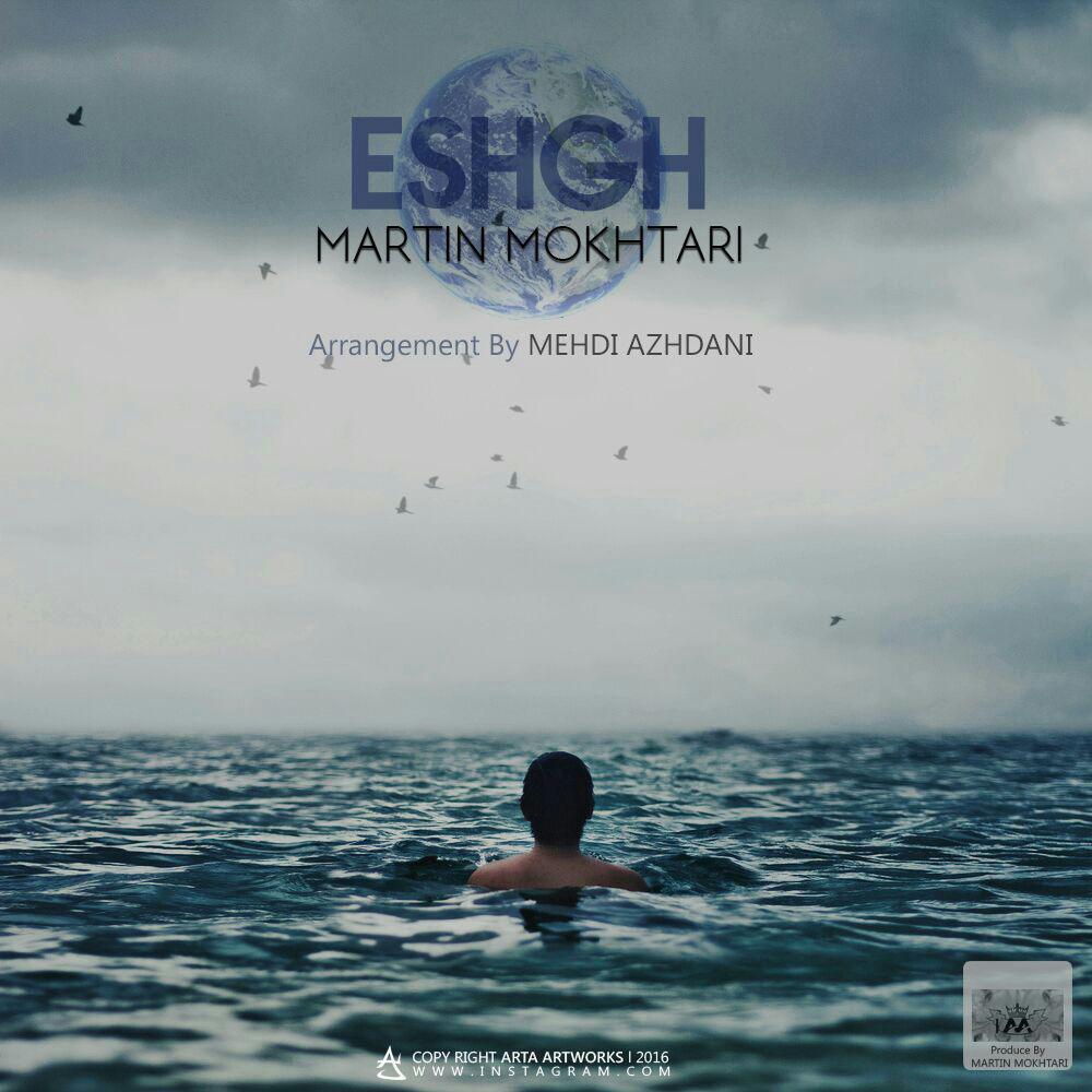 Martin Mokhtari – Eshgh