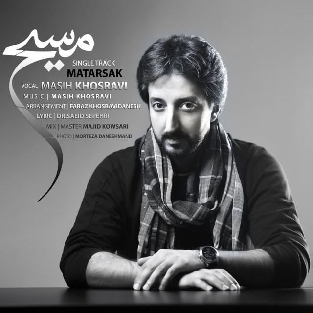 Masih Khosravi – Matarsak