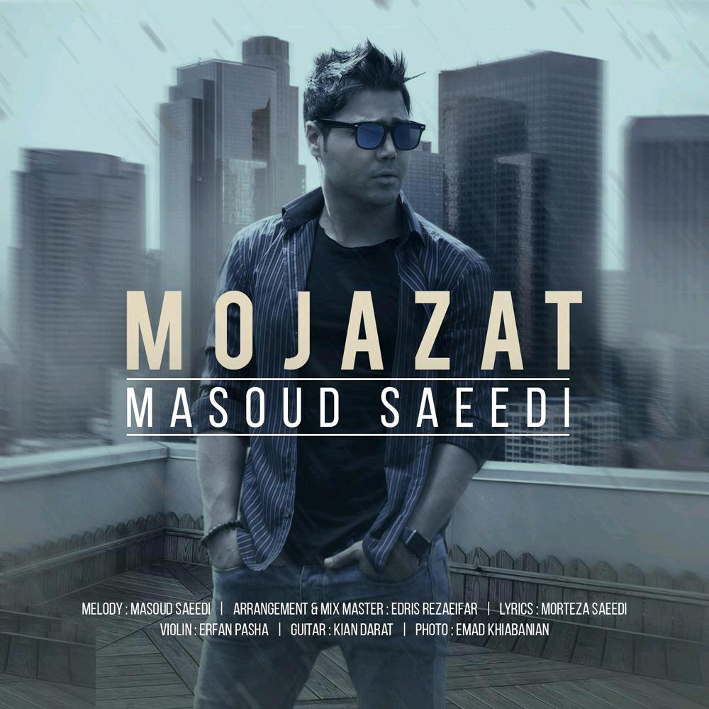Masoud Saeedi – Mojazat