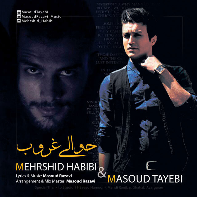 Masoud Tayebi – Havalie Ghoroub (Ft Mehrshid Habibi)