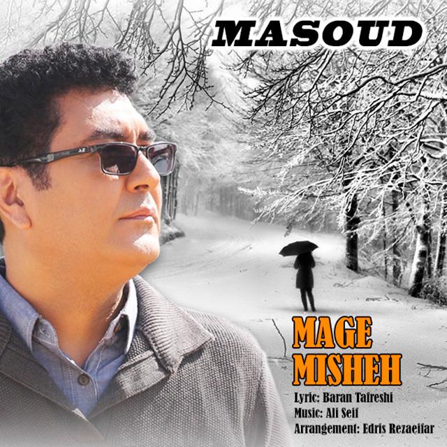 Masoud – Mage Mishe