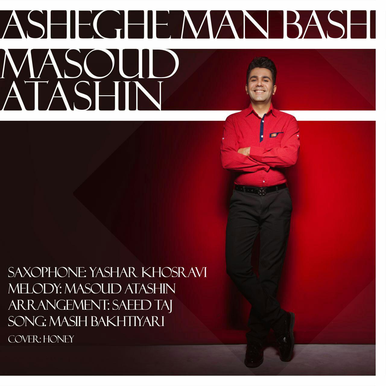 Masoud Atashin – Asheghe Man Bash