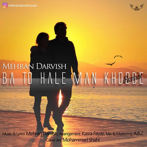 Mehran Darvish – Ba To Hale Man Khoobe (New Version)