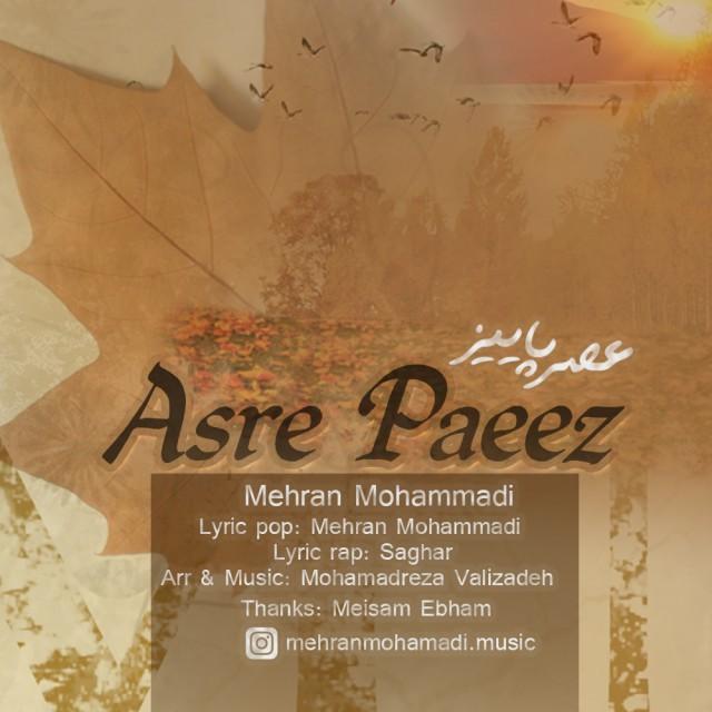 Mehran Mohammadi – Asre Paeez