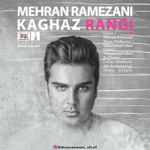 Mehran Ramezani – Kaghaz Rangi