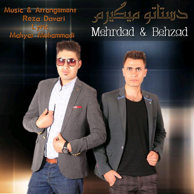 Mehrdad Ft Behzad – Dastato Migiram