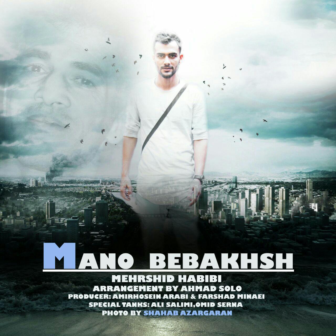 Mehrshid Habibi – Mano Bebakhsh