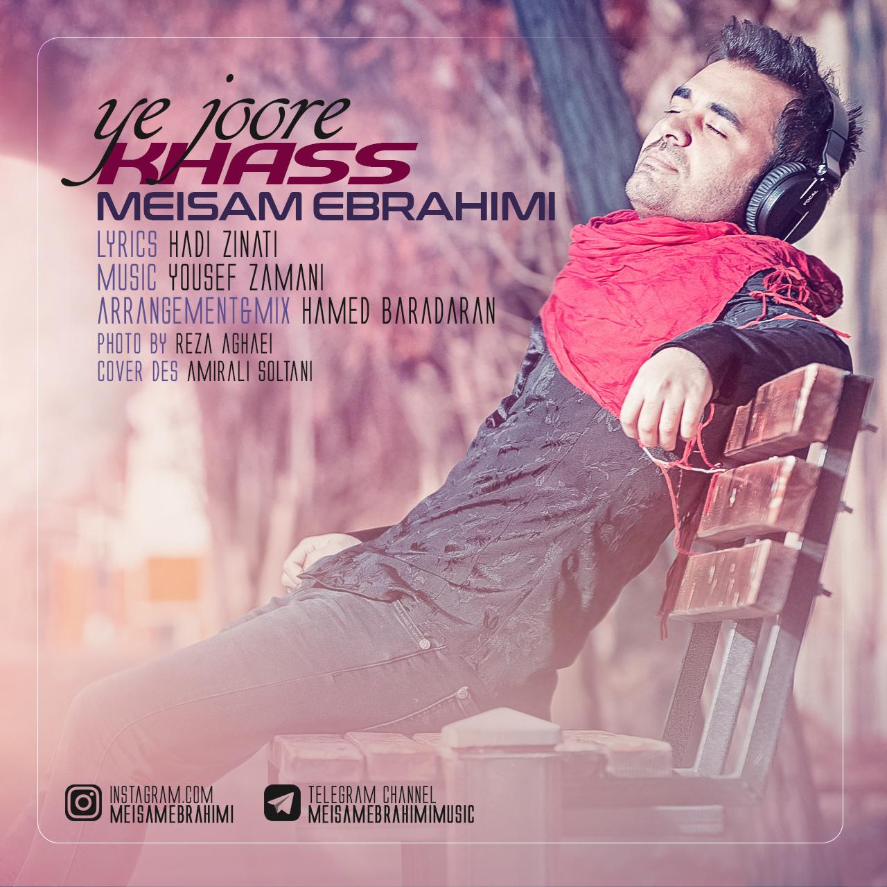 Meysam Ebrahimi – Ye Joore Khass