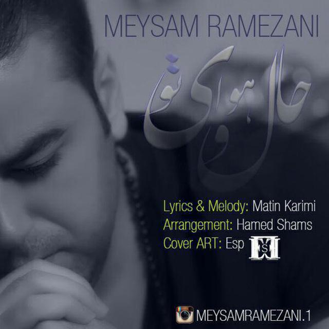 Meysam Ramezani – Halo Havaye To