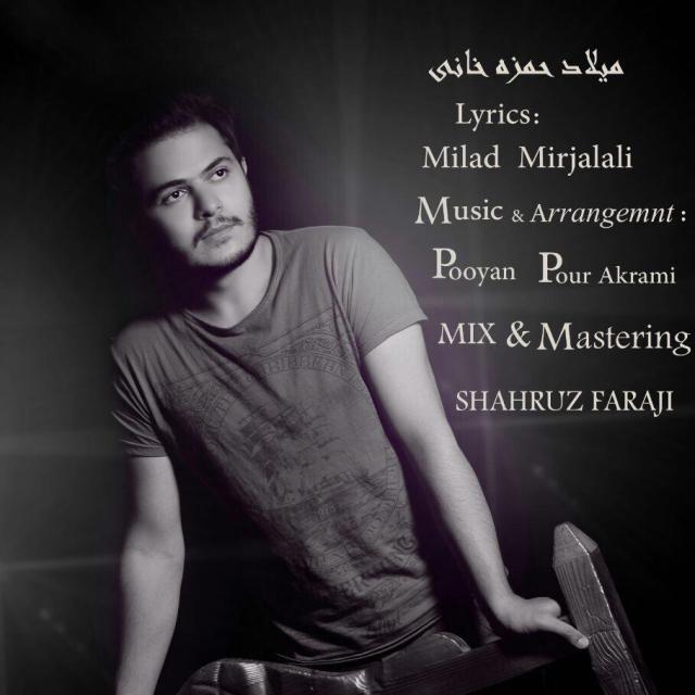 Milad Hamzekhani – Nimkat