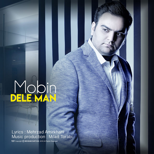 Re: Mobin – Dele Man