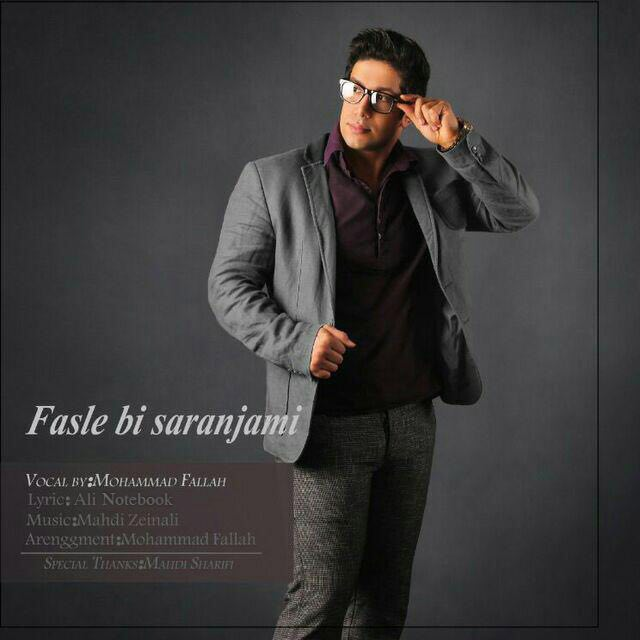 Mohammad Fallah – Fasle Bi Saranhami