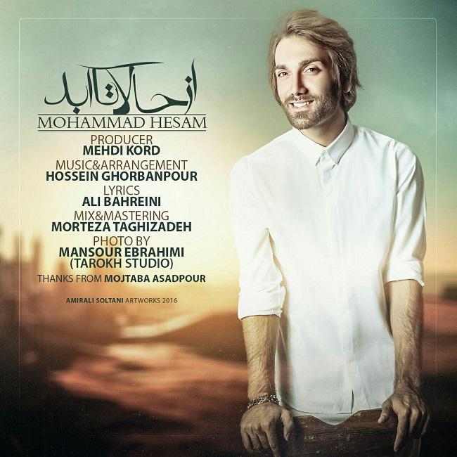 Mohammad Hesam – Az Hala Ta Abad