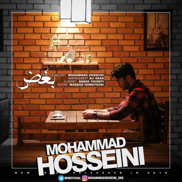 Mohammad Hosseini – Boghz