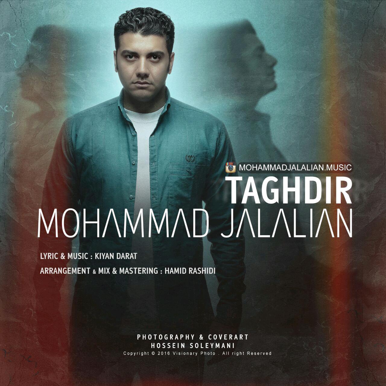 Mohammad Jalalian – Taghdir